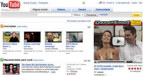 youtube-grande