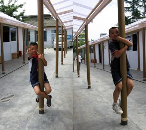 escola de papelão