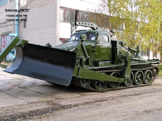 Máquina de Guerra