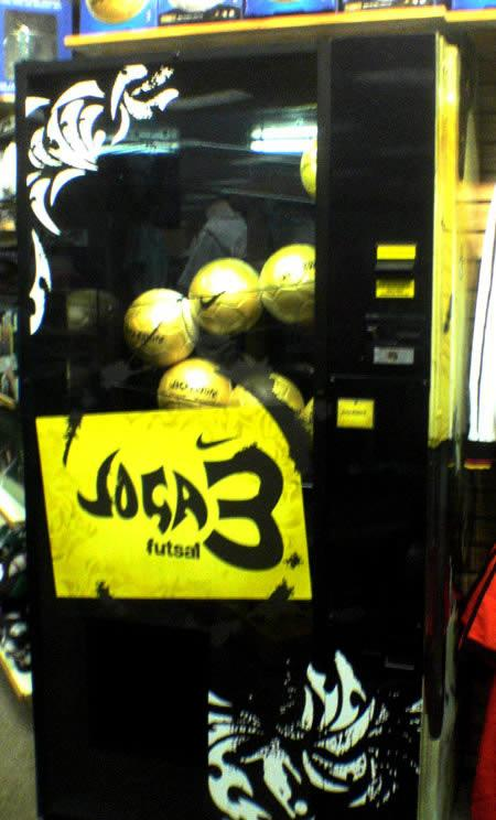 vending machine bizarro