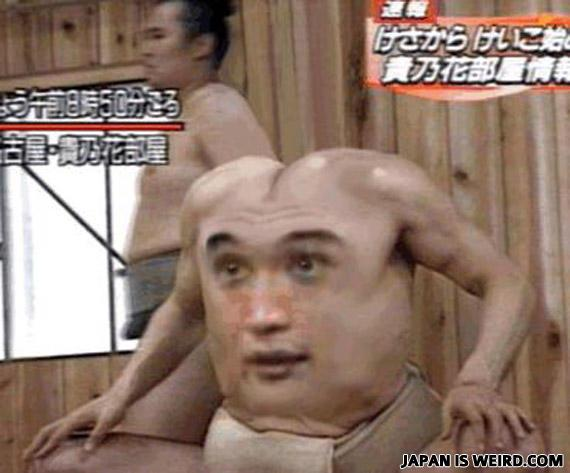 Sugestão de site – Japan is Weird