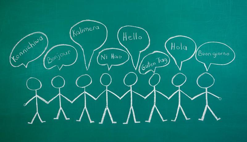 Uma maneira mais simples de aprender um novo idioma
