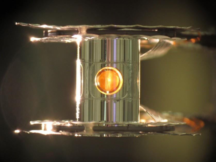 O pequeno hohlraum onde ocorre o processo de fusão