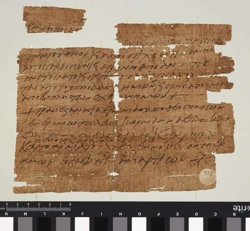 papiro amuleto cristao (1)