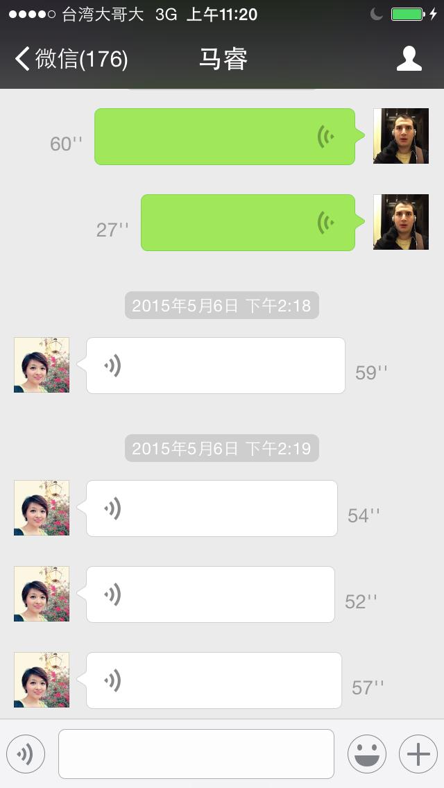 chineses mensagem de voz.