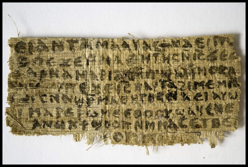 A papyrus might make reference to Jesus having