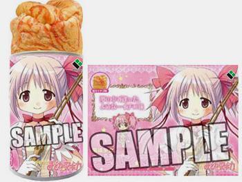 pão anime japão vending machines
