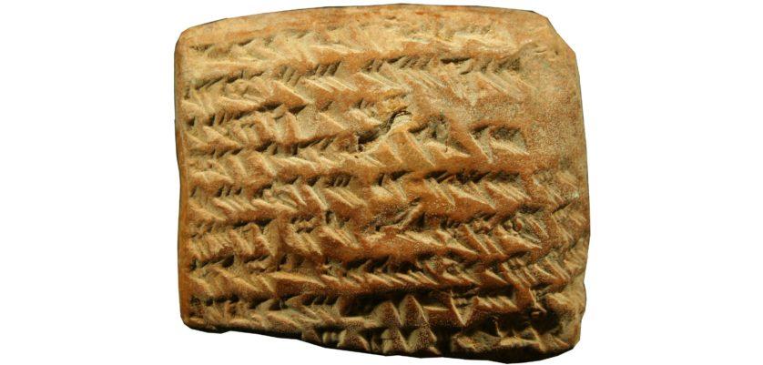 babilonios texto antigo
