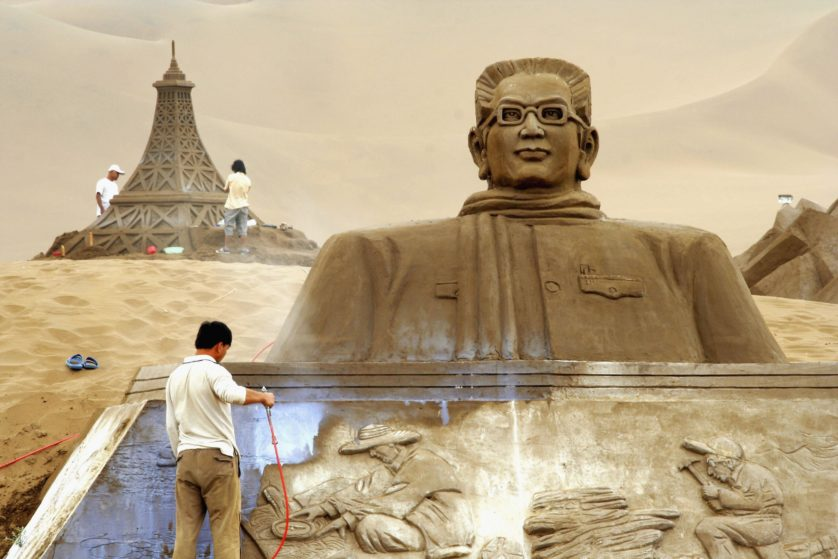 Sand Sculpture Attraction In Xinjiang
