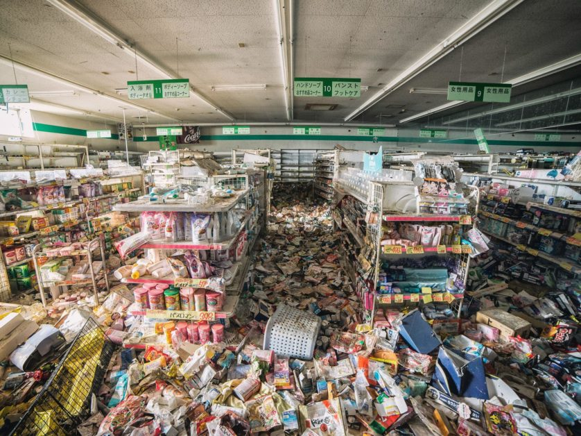 Fukushima cinco anos depois (19)