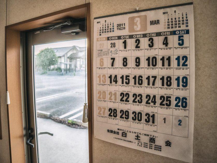 Fukushima cinco anos depois (20)