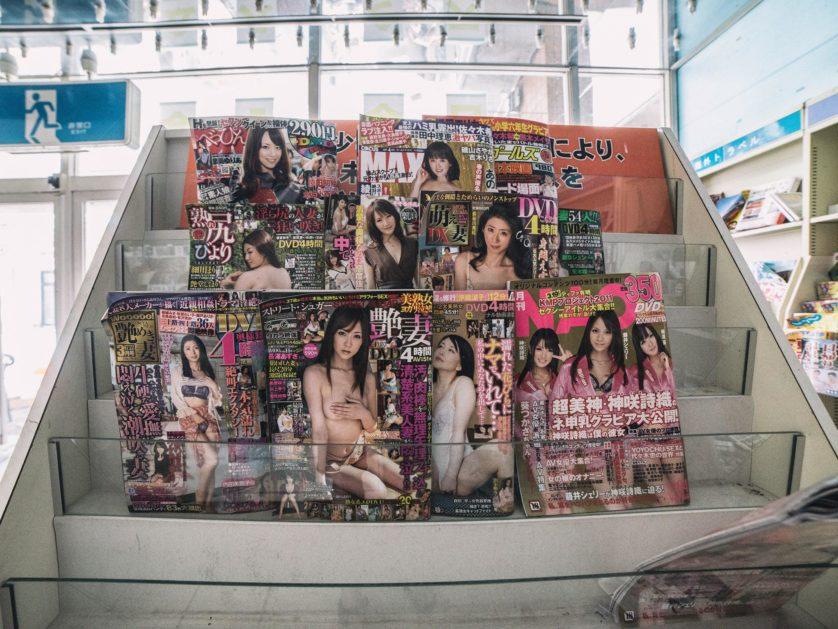 Fukushima cinco anos depois (22)