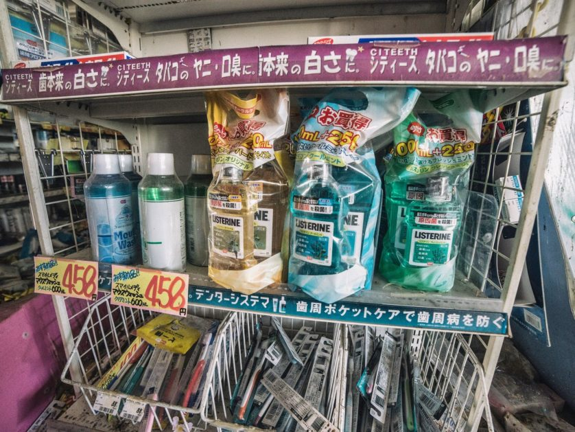 Fukushima cinco anos depois (27)