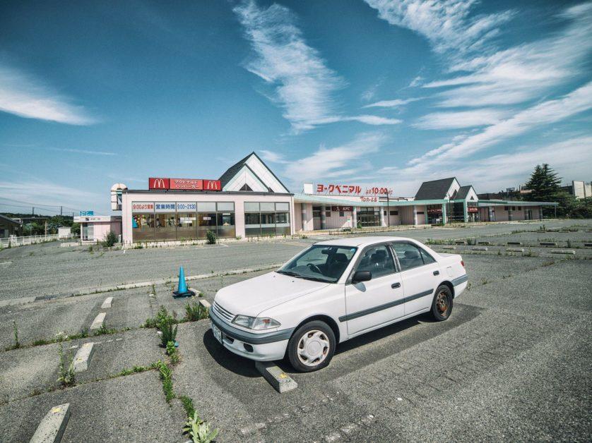 Fukushima cinco anos depois (6)