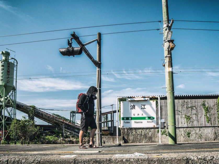 Fukushima cinco anos depois (8)