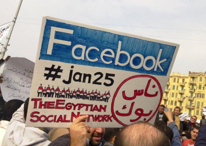 trajetoria Facebook 20