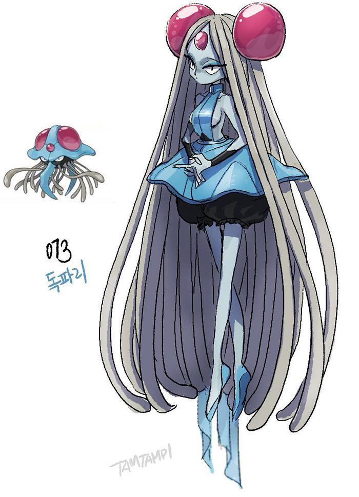 pokemon-humano-4